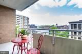 3001 Veazey Terrace - Photo 19