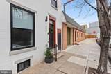 1858 Tulip Street - Photo 2