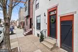 1858 Tulip Street - Photo 3