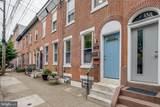 1538 Berks Street - Photo 2