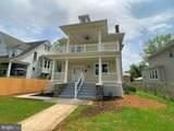 3411 Bateman Avenue - Photo 2