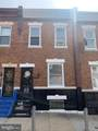 2859 Taney Street - Photo 1