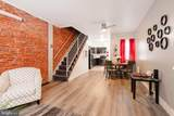 1802 Howard Street - Photo 3