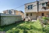 361 Lakeview Avenue - Photo 15
