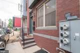 1336 Bouvier Street - Photo 4