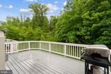 8045 Horseshoe Cottage Circle - Photo 31