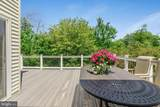 43336 Stonegarden Terrace - Photo 31