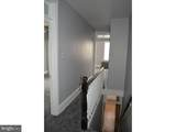 5102 Torresdale Avenue - Photo 11