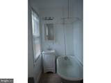 5102 Torresdale Avenue - Photo 8