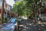 5349 Osage Avenue - Photo 2
