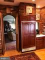 1 Oak Terrace - Photo 42