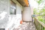 6064 Kingsessing Avenue - Photo 26