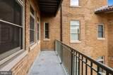 2425 L Street - Photo 7