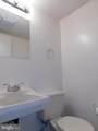 3415-D White Fir Court - Photo 9