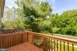 379 Cedar Waxwing Drive - Photo 17