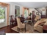 1850 Montgomery Avenue - Photo 11