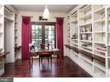1850 Montgomery Avenue - Photo 21