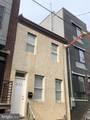 625 Cantrell Street - Photo 1