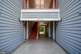 2709 Summerview Way - Photo 3