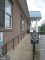 2925 State Route-901 Highway - Photo 4