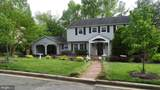 9203 Lawnview Lane - Photo 3
