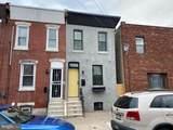 3066 Almond Street - Photo 1