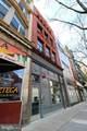 716 Chestnut Street - Photo 2