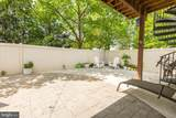 43203 Cedar Glen Terrace - Photo 49