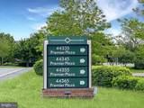 44355 Premier Plaza - Photo 2