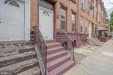 1615 5TH Street - Photo 2