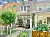 1846 L Street - Photo 1