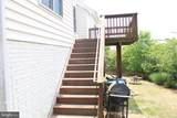 3306 Mcclellan Drive - Photo 24