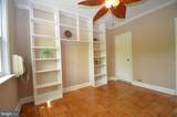 3207 Valley Drive - Photo 25