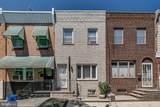 2128 Chadwick Street - Photo 15