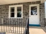 4523 Mckinley Street - Photo 2