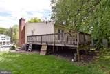 14316 Birchdale Avenue - Photo 33
