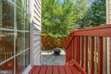 2554 Oak Tree Lane - Photo 20
