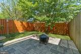 2554 Oak Tree Lane - Photo 22