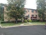 8705 Park Court - Photo 3