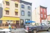 2558 18TH Street - Photo 9