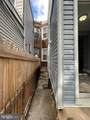 1658 Granite Street - Photo 39