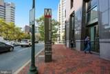 7500 Woodmont Avenue - Photo 26