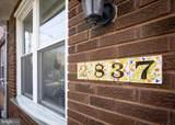 2837 Thompson Street - Photo 4
