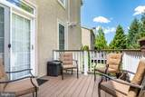 138 Carriage Court - Photo 3