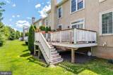138 Carriage Court - Photo 4