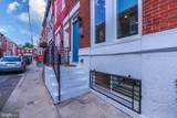 1263 Ringgold Street - Photo 34