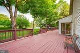 8616 Stableview Court - Photo 41