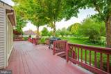 8616 Stableview Court - Photo 44