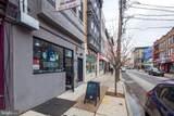 616 4TH Street - Photo 13