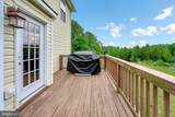 12063 Obannons Mill Road - Photo 6